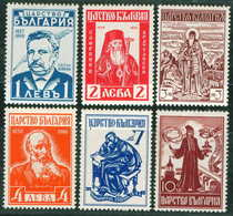 0437 / Bulgarien 1940 Michel 401/406 - Beruhmte Bulgaren , Personlichkeiten **MNH - 1909-45 Königreich