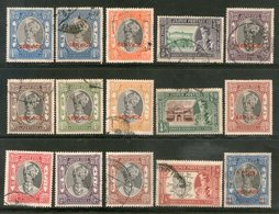 India JAIPUR State 15 Different King POSTAGE & Service Cat £55+ Used Stamps # B930 - Jaipur