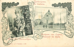 WW SOFIA. Le Tombeau Et Son Altesse Vers 1900 - Bulgarie
