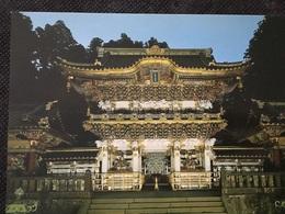 Japon - Otros