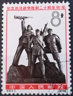 1965 CHINA Struggle Of The People Of Vietnam - 1949 - ... Volksrepublik