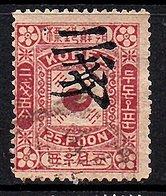 CLEAR CANCEL 全州 (jeonju 전주) Very Fine Used (266) - Korea (...-1945)