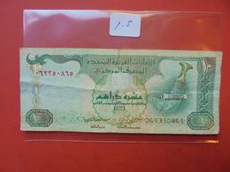 EMIRATS ARABES 10 DIRHAMS CIRCULER - Emirats Arabes Unis