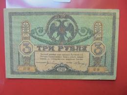 RUSSIE 3 ROUBLES 1918 TRES PEU CIRCULER - Russie