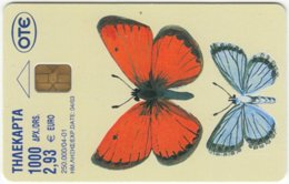 GREECE C-680 Chip OTE - Painting, Animal, Butterfly / Caterpillar - Used - Greece
