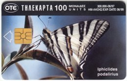 GREECE C-687 Chip OTE - Animal, Butterfly - Used - Greece