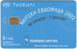 GREECE C-692 Chip OTE - Used - Greece
