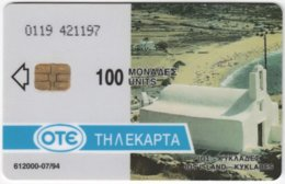 GREECE E-571 Chip OTE - Religion, Church / Animal, Donkey - Used - Greece