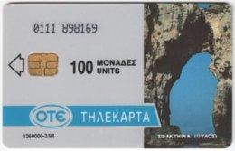 GREECE E-579 Chip OTE - Landscape, Rock / View, Harbour - Used - Greece