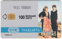 GREECE E-580 Chip OTE - Culture, Traditional People / View, Village - Used - Greece