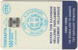 GREECE E-591 Chip OTE - Used - Greece