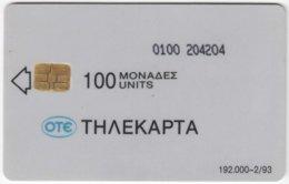 GREECE E-595 Chip OTE - Landmark, Acropolis - Used - Greece