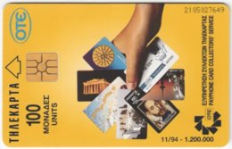 GREECE E-601 Chip OTE - Collection, Phonecard / Calendar 1995 - Used - Greece