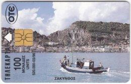 GREECE E-606 Chip OTE - Traffic, Fishing Boat / Landscape, Coast, Rock - Used - Greece