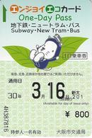 Osaka - One Day Card Used / 24h Carte Usée - Subway + Tram + Bus - 2018 - Monde