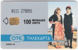 GREECE E-616 Chip OTE - Culture, Traditional People / View, Village - Used - Greece