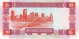 MACAU P.  77 10 P 2003 UNC - Macao