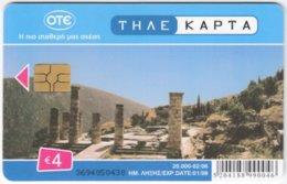 GREECE E-627 Chip OTE - Culture, Ruins - Used - Greece