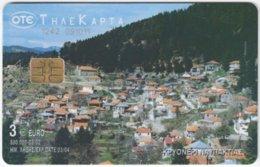 GREECE E-637 Chip OTE - View, Village - Used - Greece