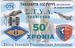 GREECE E-638 Chip OTE - Military, Aircraft - Used - Greece