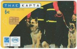 GREECE E-642 Chip OTE - Animal, Rescue Dog - Used - Greece