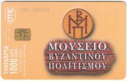 GREECE E-644 Chip OTE - Culture, Museum - Used - Greece