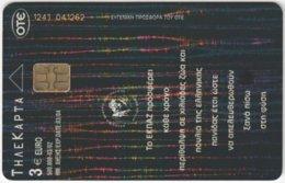 GREECE E-645 Chip OTE - Painting, Animal, Bird, Pelican - Used - Greece