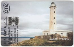 GREECE E-655 Chip OTE - Landscape, Coast, Lighthouse - Used - Greece