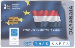GREECE E-658 Chip OTE - Flag Of Netherlands / Symbol Of European Union - Used - Greece