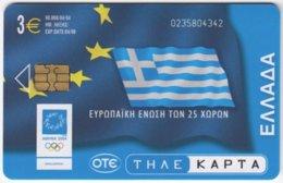 GREECE E-659 Chip OTE - Flag Of Greece / Symbol Of European Union - Used - Greece