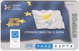 GREECE E-660 Chip OTE - Flag Of Cyprus / Symbol Of European Union - Used - Greece
