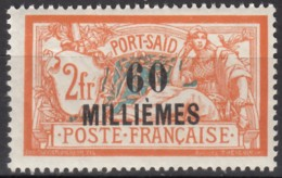 N° 59 - X X - - Port Said (1899-1931)