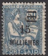 N° 76 - O - - Port-Saïd (1899-1931)