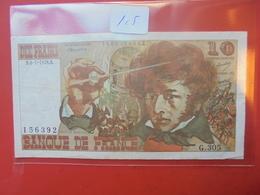 FRANCE 10 FRANCS 1978 CIRCULER - 1962-1997 ''Francs''