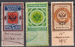 :-: Timbres Fiscaux Russes De L'Empire - 1875 -  Première émission  - N° 1 - 2 - 3 - Oblitérés - - Revenue Stamps