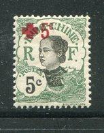 INDOCHINE- Y&T N°66- Neuf Avec Charnière * - Indochine (1889-1945)