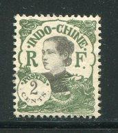 INDOCHINE- Y&T N°101- Oblitéré - Indochine (1889-1945)
