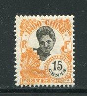 INDOCHINE- Y&T N°112- Neuf Avec Charnière * - Indochine (1889-1945)