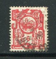 INDOCHINE- Y&T N°132- Oblitéré - Indochine (1889-1945)