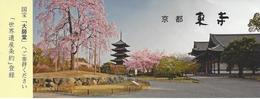 Japan / Japon - Kyoto / Quioto - To-ji - Used Ticket 2018 - Tickets D'entrée
