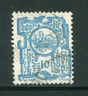 INDOCHINE- Y&T N°136- Oblitéré - Indochine (1889-1945)