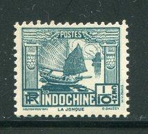 INDOCHINE- Y&T N°150- Neuf Avec Charnière * - Indochine (1889-1945)