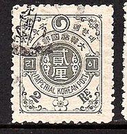 1900 KPC # 13 Perf. 11¼ X 11 ¼ Very Fine Used Michrl # 13 C (274) - Korea (...-1945)