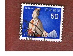 GIAPPONE  (JAPAN) - SG 1537   -   1979  LETTER WRITING DAY: HAKADA DOLL       - USED° - 1926-89 Imperatore Hirohito (Periodo Showa)