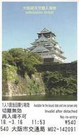 Japan / Japon - Osaka - Castle / Chateau - Used Ticket 2018 - Tickets D'entrée