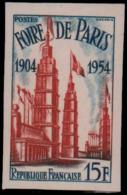 FRANCE Essais  975 Essai Tricolore: Cinquantenaire De La Foire De Paris - Essais