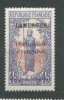 CAMEROUN  LOT  N°  78  *  TB - Cameroun (1915-1959)