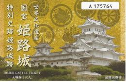 Japan / Japon - Himeji - Castle / Chateau - Used Ticket 2018 - Tickets D'entrée