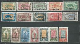 CAMEROUN  N°  84/100  *  TB  1  SERIE COMPLETE - Cameroun (1915-1959)
