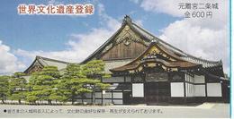 Japan / Japon - Kyoto / Quioto - Nijo-jo - Used Ticket 2018 - Tickets D'entrée